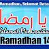 Jadwal Imsakiyah dan Buka Puasa 2016
