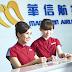 華信航空招募台中部分工時地勤人員