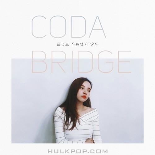 [Single] CODA BRIDGE – 조금도 아름답지 않아