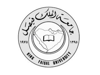 وظائف-للسعوديين-بنظام-العقود-المؤقتة-في-جامعة-الملك-فيصل