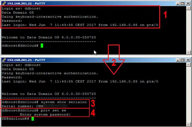 EMC Data Domain: reset sysadmin password - system show serialno