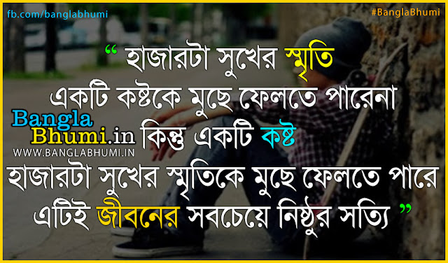 Bangla Love comment : Bengali I love you Wallpaper : Tomay Valobasi