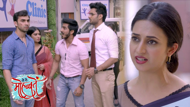 Emotional Drama: Karan and Yug's emotional game wins over Raman and Bhalla's trust in YHM