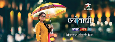 Chatriwali Serial Cast