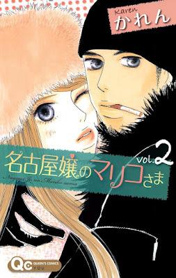 [Manga] 名古屋嬢シリーズ 全部完結してます Raw Download