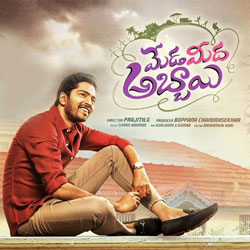 Meda Meeda Abbayi (2017) Telugu Movie Audio CD Front Covers, Posters, Pictures, Pics, Images, Photos, Wallpapers