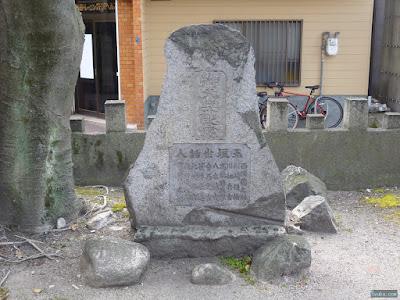 野里住吉神社御大典記念碑
