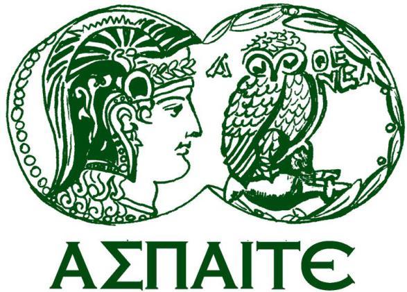 Έως τις 22 Αυγούστου οι αιτήσεις φοίτησης στο πρόγραμμα ΕΠΠΑΙΚ-ΠΕΣΥΠ της ΑΣΠΑΙΤΕ στο Άργος