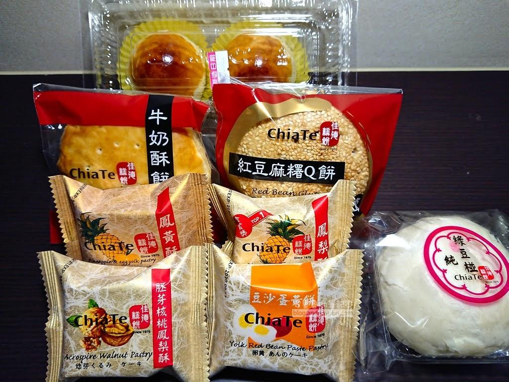 中秋節禮盒,台北伴手禮,鳳梨酥推薦,佳德鳳梨酥停車場,佳德鳳梨酥預購