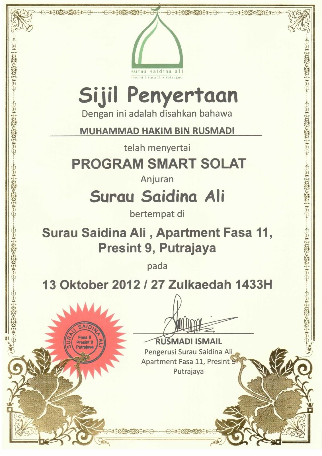 SURAU SAIDINA ALI Program Smart Solat 2012