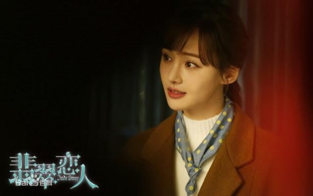 Zheng Shuang Jade Lover