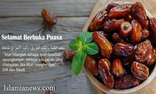 Ucapan Selamat Kata Berbuka Puasa Ramadhan 1441 H I 2020 M