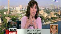 برنامج صالة التحرير1-8-2017 مع عزة مصطفي توك شو