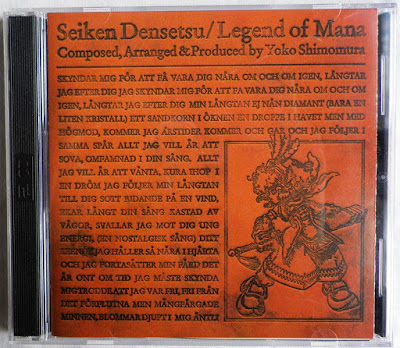 Legend of Mana OST - Caja delante