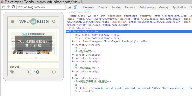 利用 Chrome 對 iOS 裝置進行除錯(iPhone、iPad)的絕佳方案