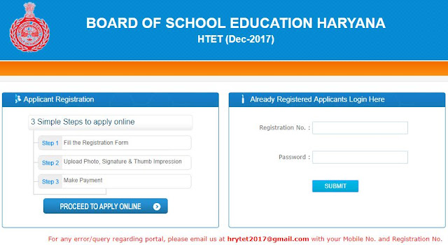 image : Procedure to Apply Online for HTET DEC 2017 @ TeachMatters