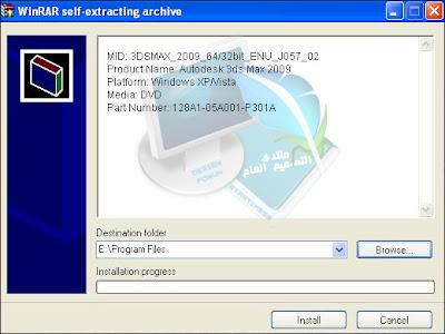 3ds max 2009 keygen torrent