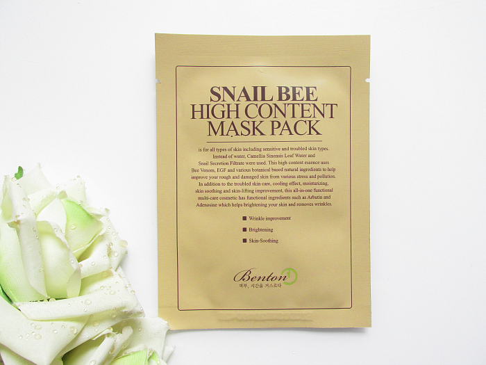 Review: Benton - Snail Bee High Content Mask Pack - 20g - 2,50 € - missandmissy.de