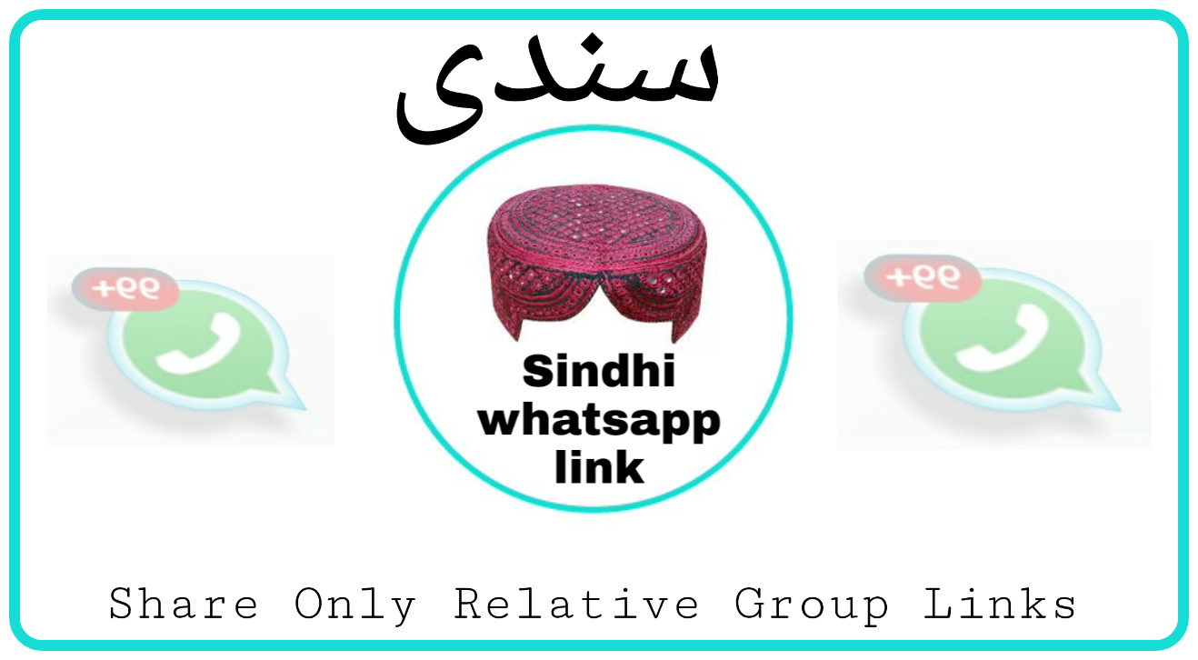 Join | Sindhi Whatsapp Group link | New Whatsapp Groups
