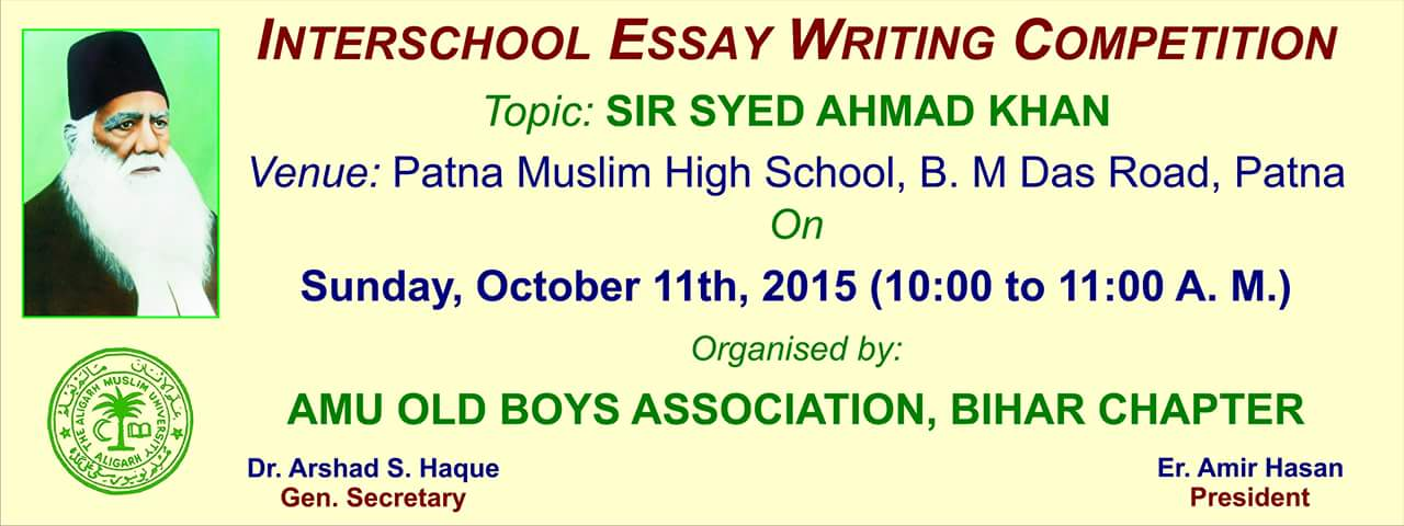 Essay writing competitions for high school students