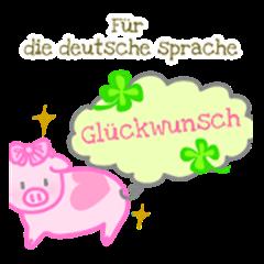 Celebration and Congratulation(German)