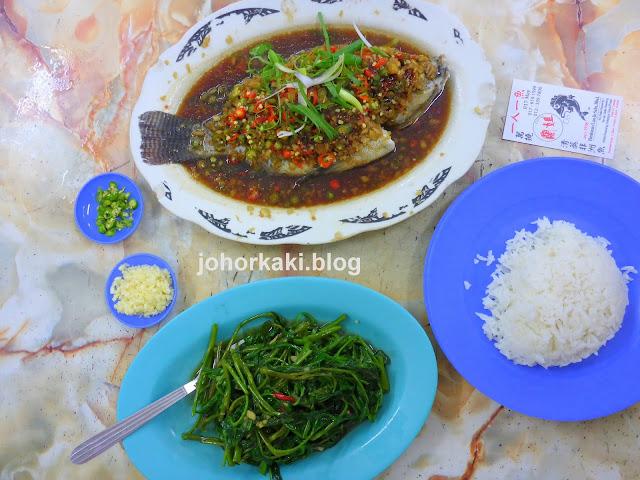 Famous-Lan-Je-Steamed-Tilapia-Rawang-兰姐清蒸非洲鱼