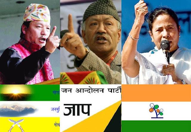 GJM Bimal Gurung to face JAP Harka Bahadur Chettri and  Mamata Banerjee alliance