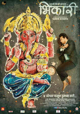 Bhikari 2017 HDRip 900MB Marathi Movie 720p Watch Online Full Movie Download bolly4u