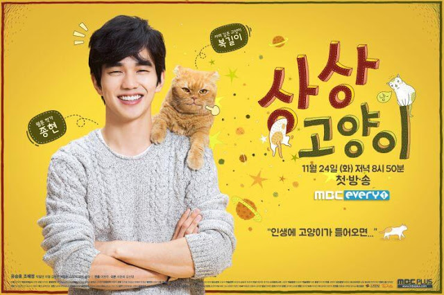 Drama Korea Imaginary Cat Subtitle Indonesia Drama Korea Imaginary Cat Subtitle Indonesia [Episode 1 - 8 : Complete]