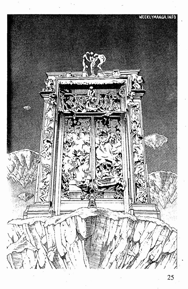 Shaman King [Vua pháp thuật] chap 205 trang 7