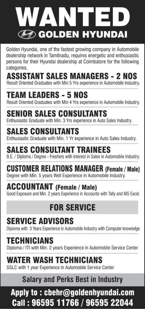 Large Job Vacancies in Golden Hyundai Coimbatore - CAREERS AND ...