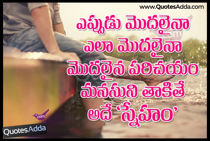 Friendship Quotes images in Telugu