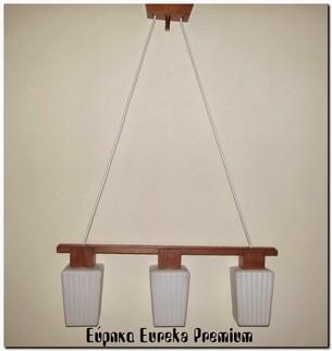 http://eurekapremium.blogspot.gr/2014/01/1950s-danish-modern_9545.html