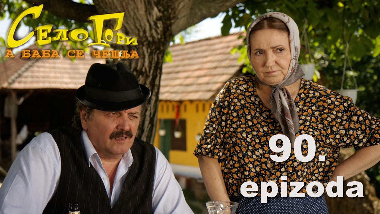 selo gori a baba se ceslja 68 epizoda