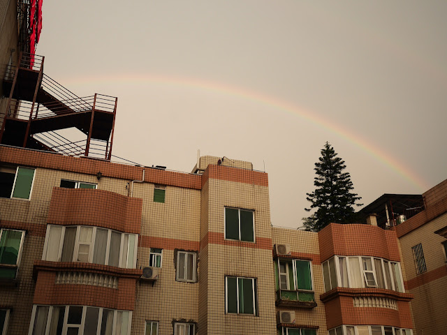 rainbown in Qingyuan, Guandong