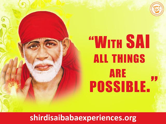 Save Us Baba - Anonymous Sai Devotee