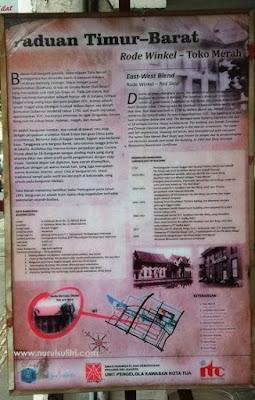 informasi toko merah paduan timur barat wisata kota tua mtsn4 jakarta good guide