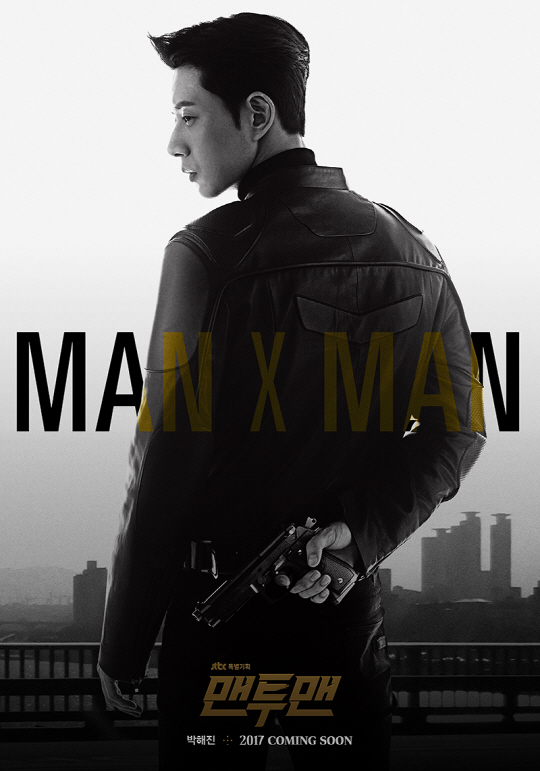 Man to Man 線上看,2017韓劇 Man to Man線上看