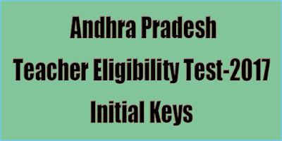 APTET Answer Key 2018 Download - Paper 1,2,3 Key - APTET 2018 all papers initial key download
