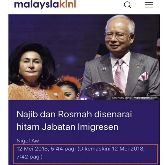 Rosmah Mansor Rampas Suami Ku Yie