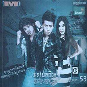 M CD Vol 53