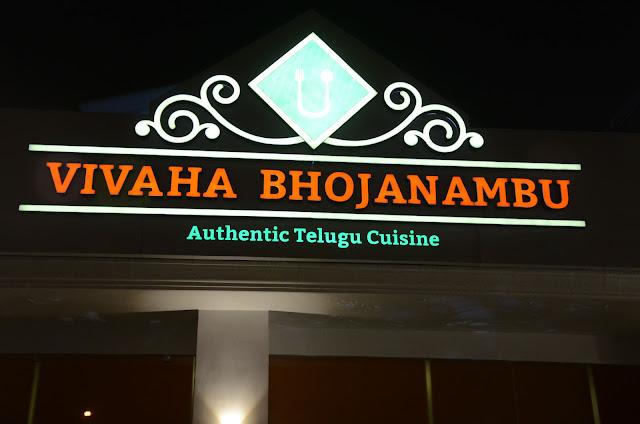 regina at vivaha bhojanambu launch