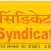 Syndicate Bank PGDBF (PO) Programme 2017-18 Interview and GD date released