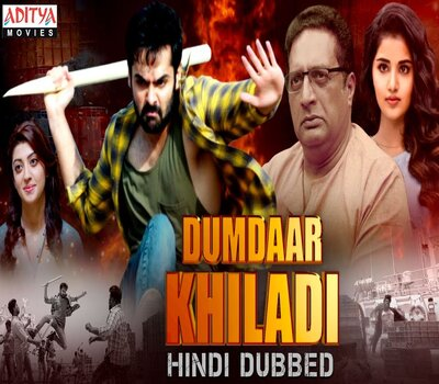 Dumdaar Khiladi (2019) Hindi Dubbed 480p HDRip x264 400MB Movie Download