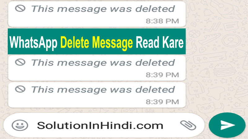 how to find deleted messages