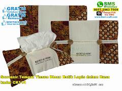 Souvenir Tempat Tissue Blacu Batik Lapis Dalam Busa
