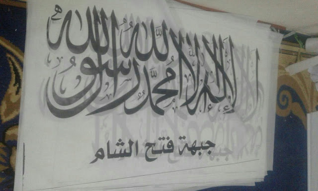 Jabhah Fath al-Sham