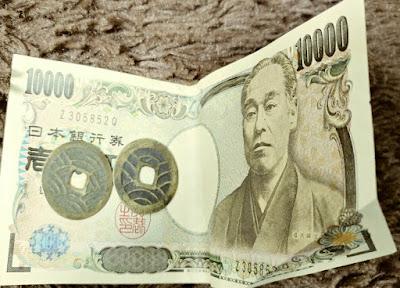 Manfaat Menyimpan Pis Bolong Koci Jepang