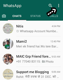 change whatsapp mobile number