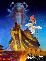 Tần thời minh nguyệt phần 4: Vạn lý trường thành